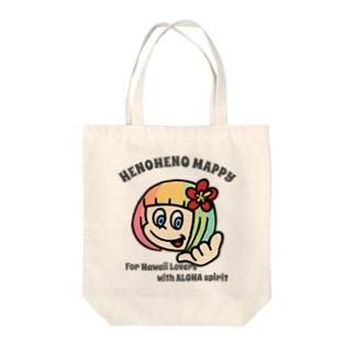 メインロゴ愛のメッセージ (ハワイを愛するあなたへ) Tote bags