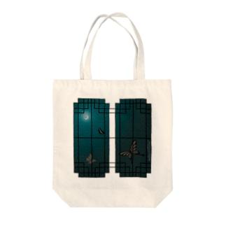 artito y artisimo 02 Tote bags