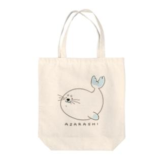 まんまるアザラシ Tote bags