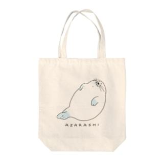 モチモチなアザラシ Tote bags
