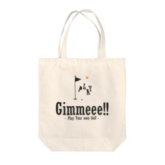 Gimmeee!! Tote bags
