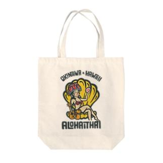 ホタテ監督が欲しいモノ♥ Tote bags