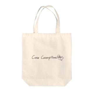 キュートキャタピラーズ 手書き英字デザイントートバッグ(カイコガくん) Tote bags
