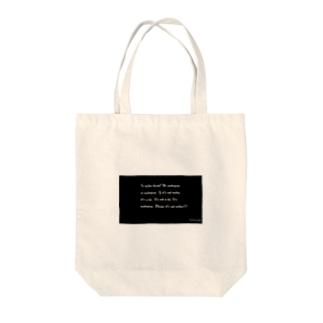 文字プリント めろんぱん Tote bags