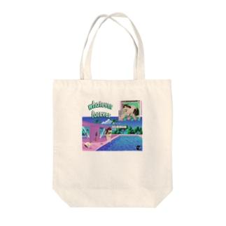 You're so cute💓-02 Tote bags
