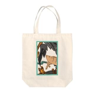 シロクマ商店の迷子のイノシシ Tote bags