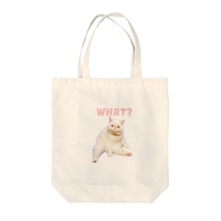 WHAT?なエキゾ Tote bags