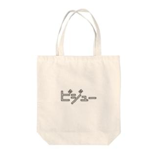 ビジューtypo Tote bags