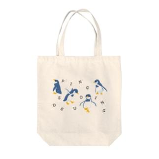 Des Pingouins~ペンギン達~ Tote bags