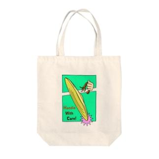 取り扱い注意(シンバル) Tote bags