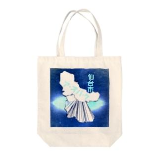 Danke Shoot Coffeeの仙台市青葉区 Tote bags