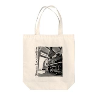 扇形車庫にスタンバイ中のSL Tote bags