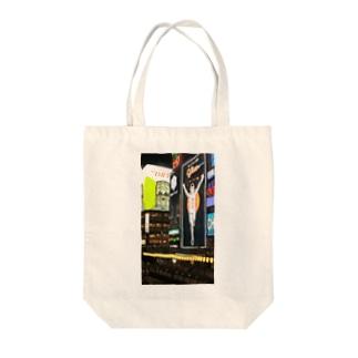 Tenjin_Matsuri Tote bags