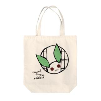 まる雪うさぎ-丸窓- Tote bags