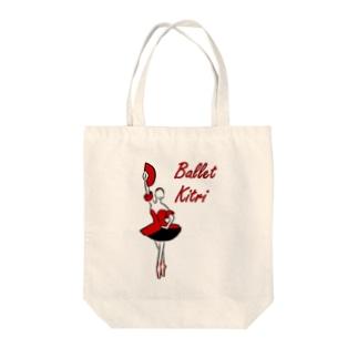 バレエ キトリ Tote bags