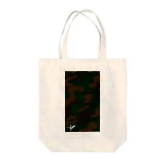 Meisai_Camouflage Tote bags