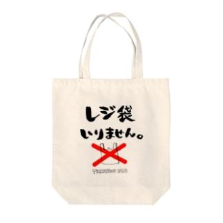 エコアッピールバック Tote bags
