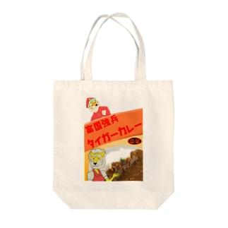 タイガーカレー Tote bags