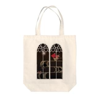 artito y artisimo 03 Tote bags