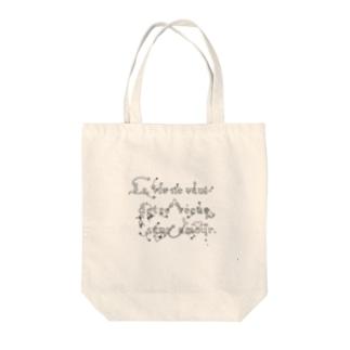 セルジュ Tote bags