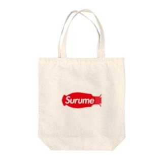 スルメ Tote bags