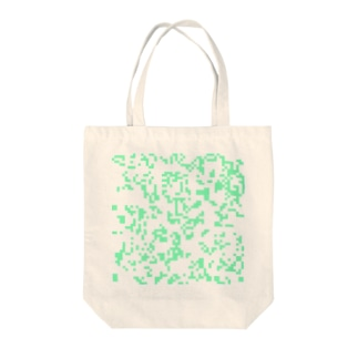 Game of Life(Green) Tote bags