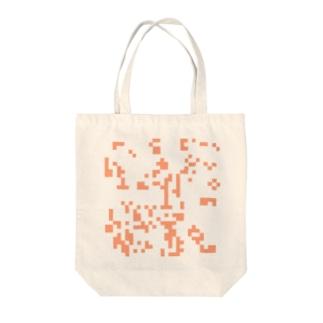 Game of Life(Orange) Tote bags