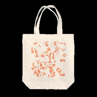 レオナのGame of Life(Orange) Tote bags