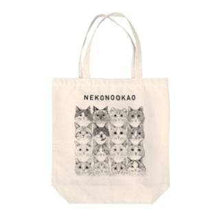 第8回同窓会/NEKONOOKAO/16CATS Tote bags