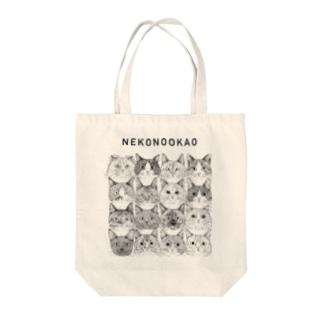 第9回同窓会/NEKONOOKAO/16CATS Tote bags