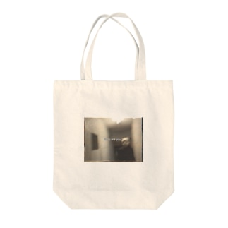 Who are you? Tote bags