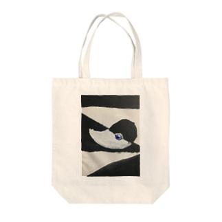 隠/陽 Tote bags