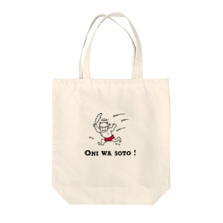 鬼は外A Tote bags