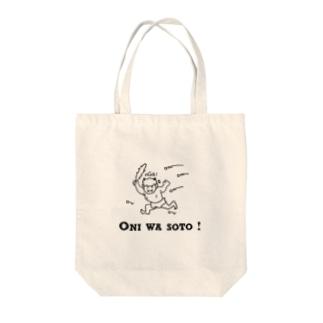 鬼は外B Tote bags
