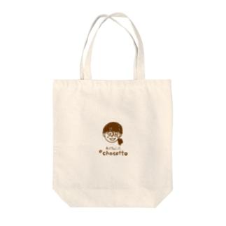 ヨシノ Tote bags
