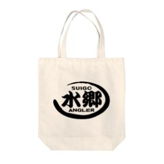 水郷アングラー BASS Tote bags