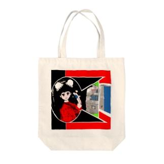 Danke Shoot Coffeeの公衆電話 Tote bags