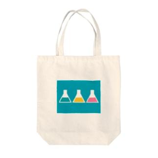 カラフルフラスコ2 Tote bags
