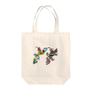 私のユートピアディストピア Tote bags