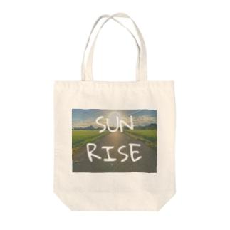 Sun rise Tote bags