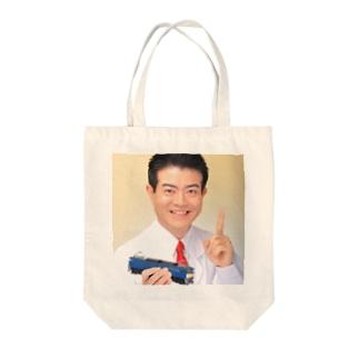 鉄道博士 / Dr.Railway Tote bags