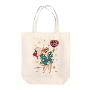 しばまみれ 「和」 祭 Tote bags