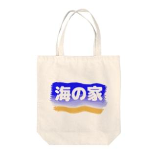 海の家 Tote bags