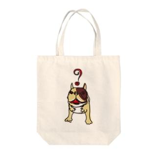 はてなフレンチ(茶色) Tote bags