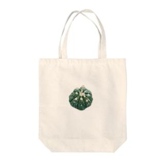 兜丸のイラスト Tote Bag