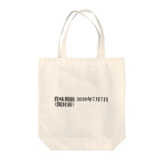 kanji_cool type2 Tote bags