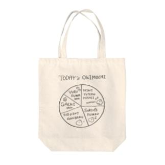 謎解きへのお気持ちを表したいときにいいもの Tote bags