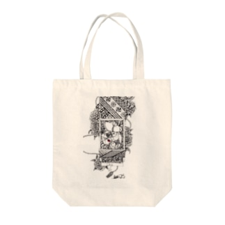 心中箱 Tote bags