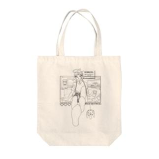 ステイホームガール(白) Tote bags