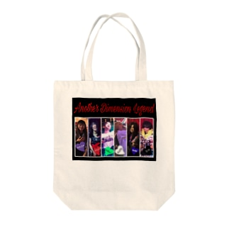 Another Dimension Legend 復活記念グッズ Tote bags